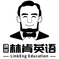 扬慧林肯英语