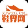 鞋界网(品牌鞋子网购)v1.0安卓版