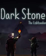 黑暗之石探光者