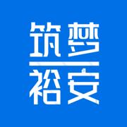 筑梦裕安app安卓版