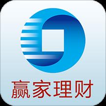 申万宏源赢家理财appv6.1.6 安卓版