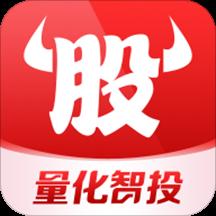 牛股王量化智投appV4.9.3 最新版