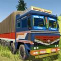 越野印度卡车模拟器