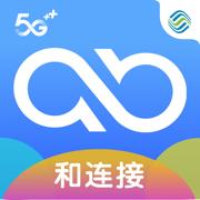 云南移动和连接app