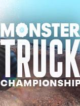 怪兽卡车锦标赛免安装绿色中文版