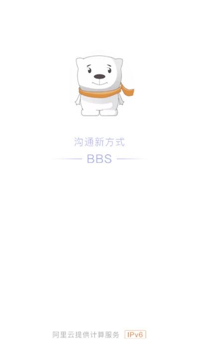 兴雷BBS v1.0.1 安卓版