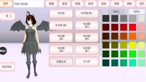 樱花校园模拟器万圣节版最新中文版