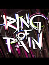 苦痛之环Ring of Pain免安装绿色中文版