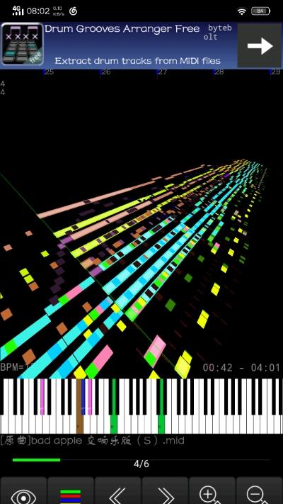 MIDI Voyager v5.4.8 安卓版