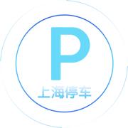 上海公共停车(智慧停车)v3.3