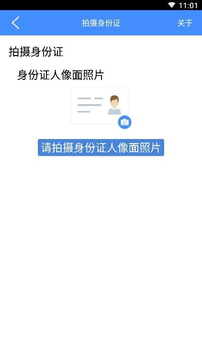 慧采通 v1.0.4