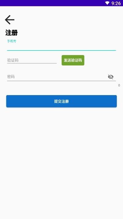 漳县网约车 v1.0