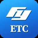 FYETCv1.0 安卓版
