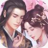 妖仙惹君心手游v1.0安卓版