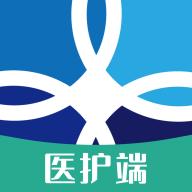 宜健宝医护端v1.0.2安卓版