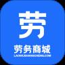 劳务商城(蓝领综合服务平台)v1.3.2安卓版