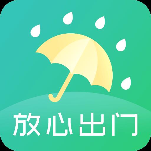 手机天气通1.0.0