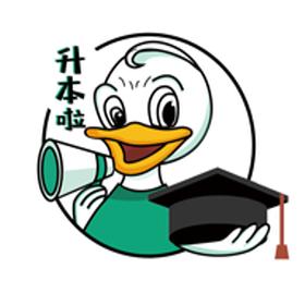 升本啦(在线学习)v1.0.0