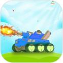 坦克模拟大战手游