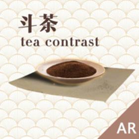 斗茶AR安卓版