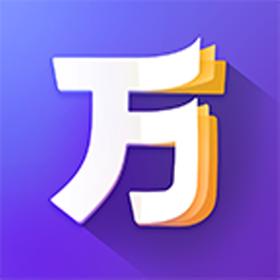 完美单词王app