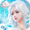 青冥魔尊手游v1.0安卓版