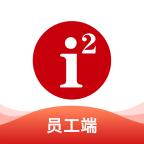 i2School员工端手机版v1.1.48 安卓版