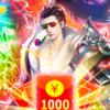 九剑送无限抽100