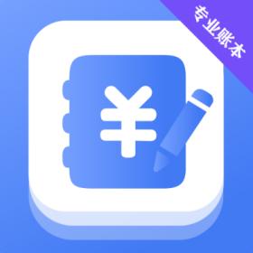 天天账本记账app