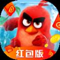 愤怒的小鸟红包赚钱版v2.14.2安卓版