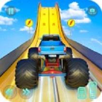 怪物卡车巨型坡道特技游戏