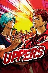 UPPERS免安装绿色中文版