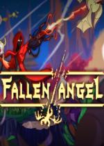 堕落天使(Fallen Angel)官方中文版