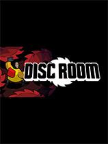 Disc Room免安装绿色中文版