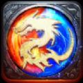盛世皇城赤金世界v1.0安卓版