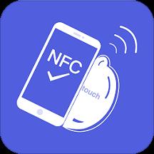 手机门禁卡NFC功能