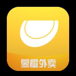 慕橙外卖平台v1.0.0安卓版