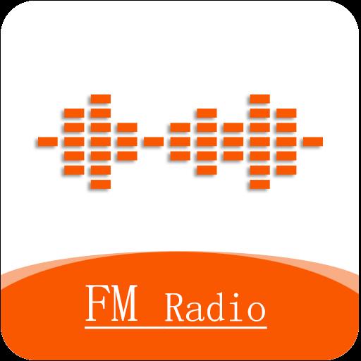 手机广播收音机app