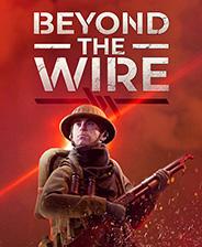跨越火线Beyond The Wire免安装绿色版