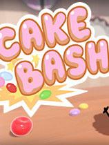蛋糕狂欢节Cake Bash免安装绿色中文版