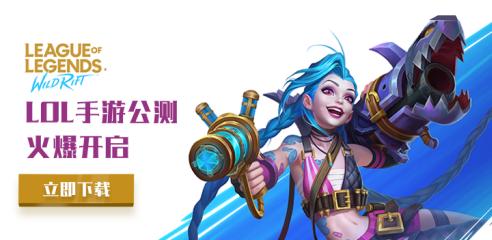 OurPlay免vip清爽版3.0.3 安卓最新版