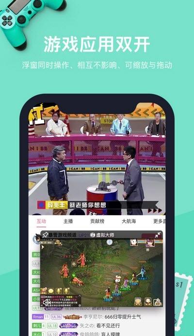 VMOS Pro会员精简版app V1.1.28安卓版