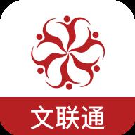 文联通(辽宁艺术品交易平台)