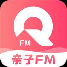 亲子FMv2.1.0安卓版