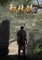 轩辕剑7试玩版客户端简体中文版