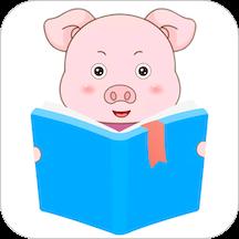 小猪英语绘本app
