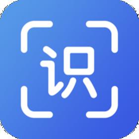 扫描识图王app