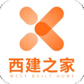西建之家app