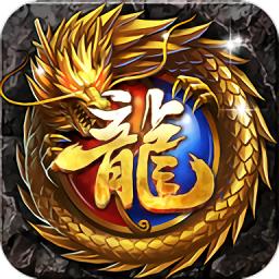 沙巴克之王座传奇v1.0安卓版