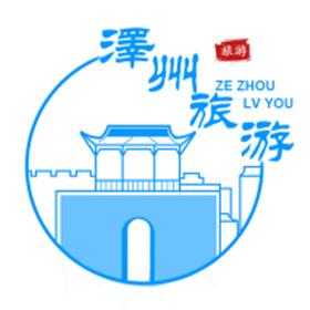 泽州旅游app